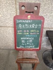 20140429-095858.jpg